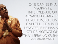 romapada swami on qualification of pure devotee