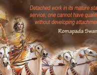 romapada swami on attachment brings detachment