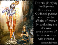 romapada swami on Glorifying the Lord Directly