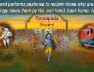 romapada swami Why Krishna comes
