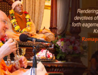 romapada swami on serving the devotees of the lord