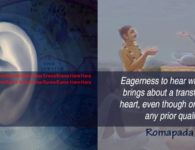 romapada swami on Attentive Hearing